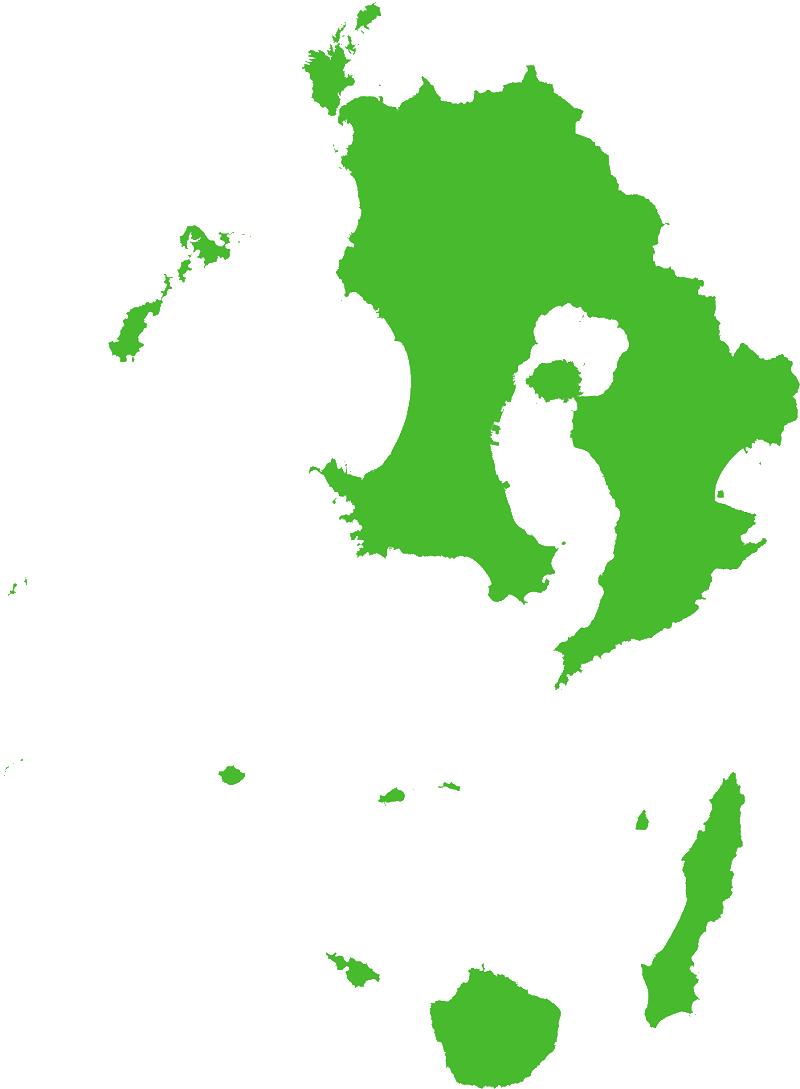 鹿児島 県