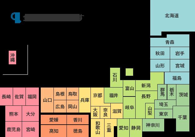 沖縄県 | 地域包括ケアシステムの構築に関する事例集 | 厚生労働省